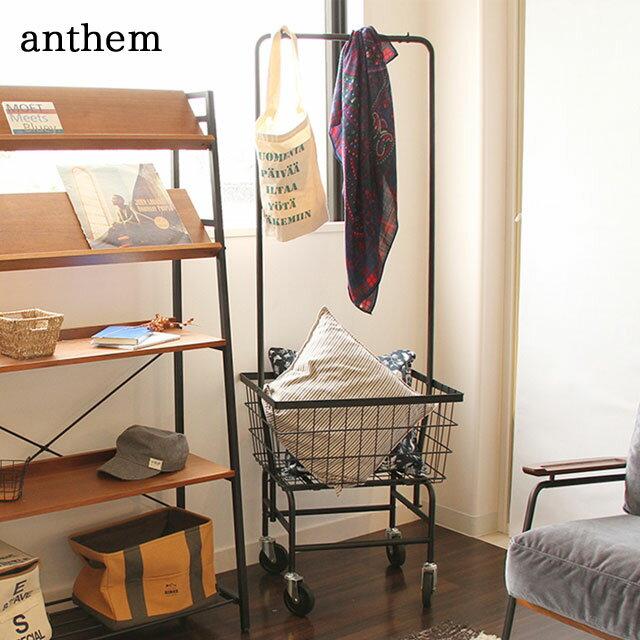 【送料無料】ICIBA 市場 anthem BR [アンセム] カートハンガーバスケット付き ANH-2738BK