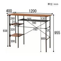 サイドの棚がオシャレanthem[アンセム]カウンターテーブルANT-2399