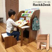 【送料無料】ICIBA市場EHON絵本ラック&デスクrack&desk-dire-ILR-3189【ラッキーシール対応】