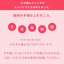 【送料無料】VONMIEボミーアームコントローラーEMSVONMIE-ARM【ラッキーシール対応】