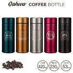 QAHWA(カフア)コーヒーボトル420ml