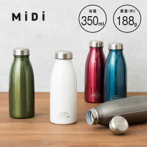 MiDiステンレスボトル350ml