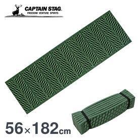 マット キャプテンスタッグ(CAPTAIN STAG) EVAフォームマット 枕 コンパクト レジャーシート クッションマット ヨガマット 波形マット 凸凹 M-3318 アウトドア キャンプ ソロキャンプ 野外 屋外