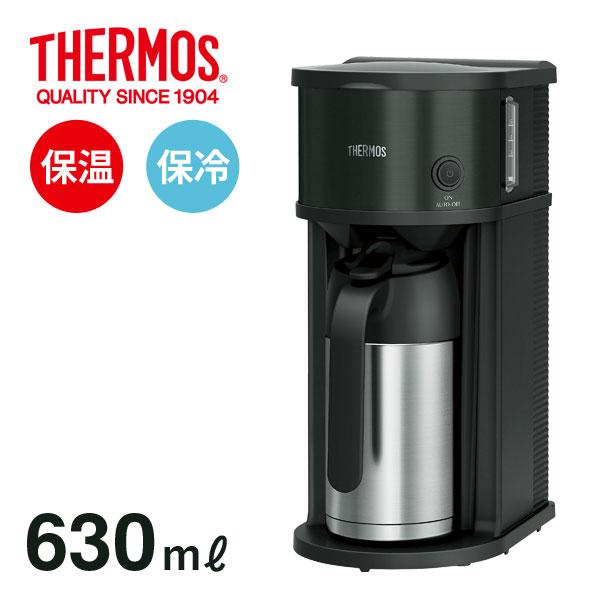 THERMOS サーモス 真空断熱ポット コーヒーメーカー ECF-701 【ラッキーシール対応】