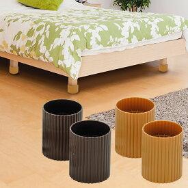 ベッド テーブル 脚 高さ調節 サークル こたつ 継ぎ足し 継ぎ脚 2個組 丸脚用 ハイヒールプラス サークル 2個組 H-2808 H-2809 7cm 4cm 2段階UP
