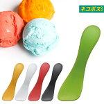 アルミアイススプーン日本製アイスクリームスプーンH-2812H-2813H-2814H-2815H-2816