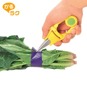 【3,980円以上で送料無料】かるラク テープカッターはさみ 日本製 KR-607