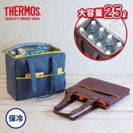 【3,980円以上で送料無料】保冷ショッピングバッグ サーモス 容量約25リットル RER-025 買い物バッグ 保冷 ブラウン グレー 5層 断熱構造 カバン 鞄 エコバッグ THERMOS