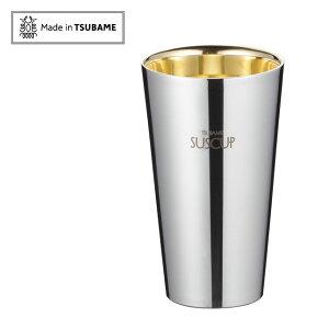 ストレートカップ 内面24金メッキ 300ml 日本製 SCW-4G お酒 日本酒 器 ステンレス タンブラー グラス プレゼント ギフト 贈り物 高級感 送料無料
