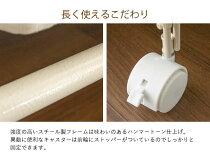 【送料無料】ランドリーチェスト幅56cm6LB-LW56