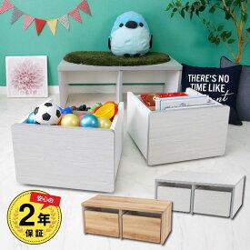おもちゃ収納ベンチ おもちゃ箱 机 ベンチ テーブル 木製 子供用 キッズ こども 椅子 収納 かわいい おしゃれ 北欧 子供部屋 ホワイト ナチュラル モリヤ 日本製 2年保証 OS-002 OS-004 送料無料
