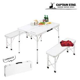 アウトドア テーブル ベンチ セット テーブル ベンチx2 CAPTAIN STAG キャプテンスタッグ ラフォーレ ベンチインテーブルセット UC-5 送料無料