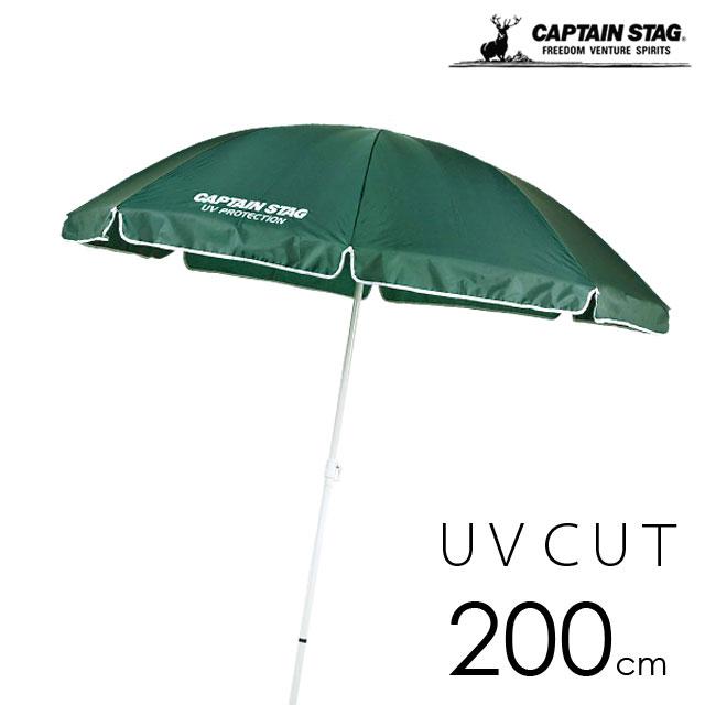パラソル 200cm(グリーン) M-1573 CAPTAIN STAG マイバディー UVカット UVカット UVCUT UVカット ぱらそる ビーチ 海水浴 海 ビーチパラソル 傘