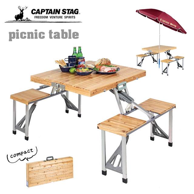 キャプテンスタッグ テーブル セット UC-3 折りたたみ式 アウトドア 木製 テーブル 椅子 CAPTAIN STAG 杉製 ピクニックテーブル 送料無料