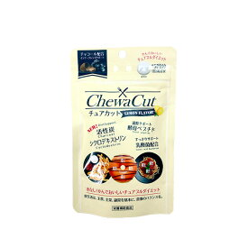 チュアカット レモン 36g ダイエット サプリメント 乳酸菌 酵母 食物繊維 ヤシガラ活性炭 炭 ダイエットサプリ サプリ チャコール 水なし リブラボラトリーズ