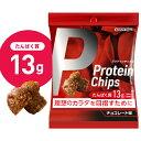 【単品】ボディオン BODYON プロテインチップス チョコレート味 たんぱく質13g 置き換え おやつ 軽食 ダイエット タン…