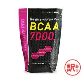 アミノガッツプロ BCAAパウダー 1170g エナジードリンク風味 90食分 1食分で7g配合 BCAA リブラボラトリーズ