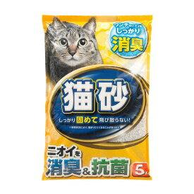 在庫限り★猫砂 5Lx3袋セット 12,500g