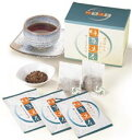 [S]緑草洗茶(30包入り) 2箱以上ご購入で送料無料