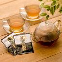 [S]トイレすっきり!ポッコリサヨナラ!特 選 養 麗 健 茶 5包 初回限定お試し500円★送料無料美味しい健康茶ダイエ…
