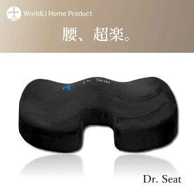 腰痛 クッション Dr. Seat 椅子用クッション 低反発 オフィス 車 ゲルクッション 骨盤 長時間 LIworld