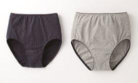 セルヴァン 綿100%深ばきドット柄ショーツ2色組