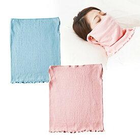 メール便送料無料 セルヴァン やさしいシルク混おやすみマスク 肌面シルクでやさしく保湿