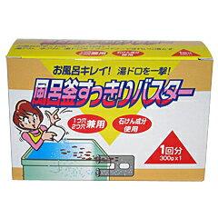 【木村石鹸】お風呂キレイ風呂釜すっきりバスター