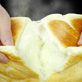 あんじゅの食パン 1,5斤×2個セット*後払い決済不可*北海道、沖縄県、離島へのご注文は承っておりません。