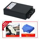 LK SHOP GSX400 インパルス GK79A CDI イグナイター スズキ 純正互換品番:32900-23E00 社外品 カプラーオン トランジ…