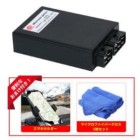GSX400 インパルス GK79A CDI イグナイター スズキ 純正互換品番:32900-23E00 社外品 カプラーオン トランジスタ式点火装置 スマホホルダー付き
