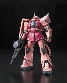 RG 02 MS-06S シャア専用ザク