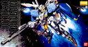 MG Ex-S ガンダム 1/100【RCP】