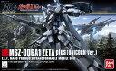 【先着!ウェポンパーツ付】HGUC 182 ゼータプラス (ユニコーンVer.) 1/144スケール 【ガンプラ】【ガンダム】【RCP】[201407]