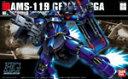 【先着!ウェポンパーツ付】HGUC 092 ギラ・ドーガ(レズン・シュナイダー専用機)【RCP】