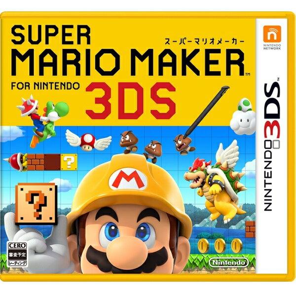 3DS スーパーマリオメーカー for ニンテンドー3DS 【2個までメール便(ポスト投函便)可】