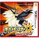 【新品】3DS ポケットモンスター ウルトラサン 【ポケモン】【任天堂】