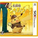 【新品】3DS 名探偵ピカチュウ 【ポケモン】【任天堂】