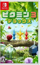 【新品】ピクミン3 デラックス -Nintendo Switch 【ポスト投函便にて発送】【任天堂】
