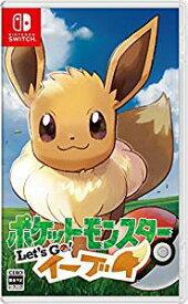 【新品】Nintendo Switch ポケットモンスター Let's Go! イーブイ【1個までポスト投函便可】【任天堂】