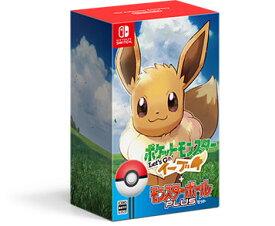 【新品】【旅立ちガイド付き】Nintendo Switch 「ポケットモンスター Let's Go! イーブイ」モンスターボール Plusセット【ポケモン】【任天堂】【ニンテンドースイッチ】