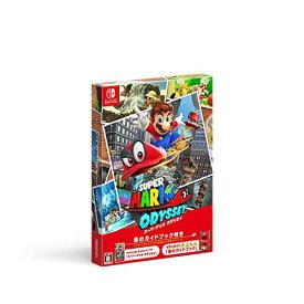 【新品】Nintendo Switch スーパーマリオ オデッセイ(旅のガイドブック付)