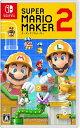 【新品】Nintendo Switch スーパーマリオメーカー2 【1個までポスト投函便可】【任天堂】