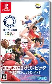 【新品】Nintendo Switch 東京2020オリンピック The Official Video Game -Switch スイッチ専用ソフト【セガゲームス】