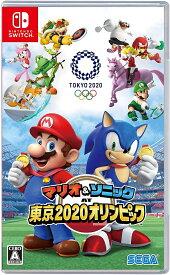 【新品】Nintendo Switch マリオ&ソニック AT 東京2020オリンピック(TM)【セガゲームス】