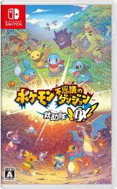 【新品】Nintendo Switch ポケモン不思議のダンジョン 救助隊DX 【任天堂】