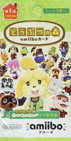 【BOX販売】どうぶつの森amiiboカード 第1弾 (1パック 3枚入り)×50パック【任天堂】