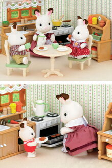 Sylvanian Families Se 150 Stylish Dining Room Product Name