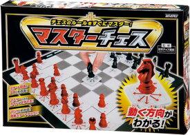 ☆11月15日エントリー楽天カード利用で店内全品ポイント最大21倍☆チェスのルールをすぐにマスター! マスターチェス【ビバリー】