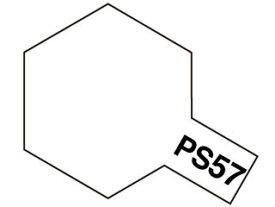 タミヤカラー PS-57 パールホワイト ポリカーボネート専用スプレー塗料(ミニ)【RCP】